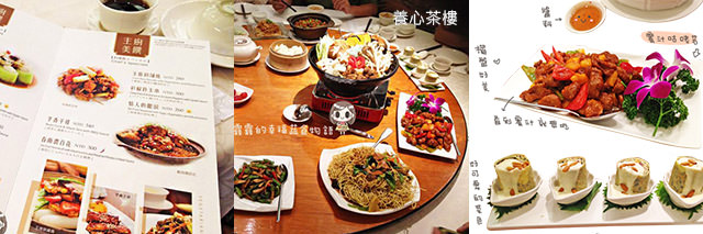 taipei-metro_food-%e9%a4%8a%e5%bf%83%e8%8c%b6%e6%a8%93