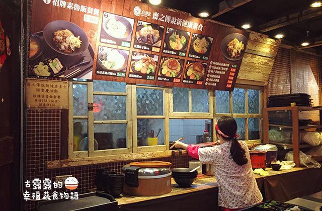 【新北】齋之傳說 吃鐵板料理|板橋大遠百/大食代 (影音