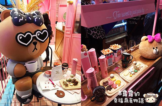 [台北] LINE FRIENDS Cafe 熊美咖啡廳|LINE主題咖啡 信義新光三越 (影音