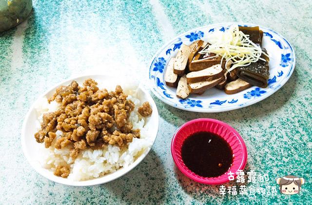 [新北] 素食紅燒麵|新莊化成路 素食銅板小吃