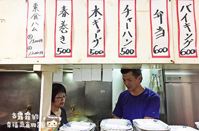 [日本沖繩] 金壺食堂 台灣素食料理|沖繩那霸市 近國際通