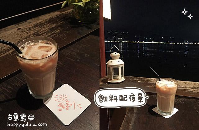 [新北] 淡水長堤咖啡館|日落河景 夜景 (影音