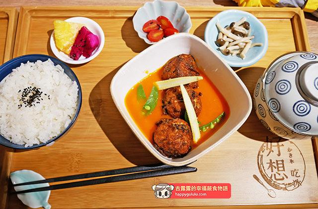 [台北] 好想吃冰 かき氷|日式蔬食 冰店|台大公館 赤峰店 (影音