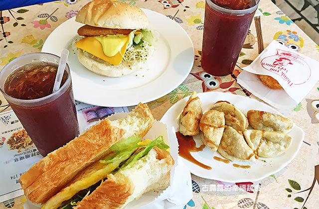 [新北] 摩尼堡 蔬食輕食早午餐|新莊 捷運迴龍站