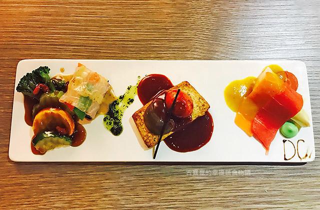 [高雄] DC蔬食餐廚-無菜單料理|特派員出差美食 跟著吃素就對啦!