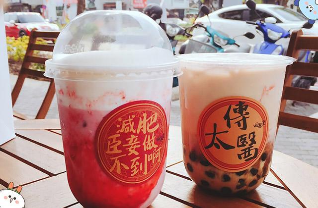 [台南] 瘋宮廷劇!回春堂黑糖珍奶、減肥臣妾做不到啊|海安店