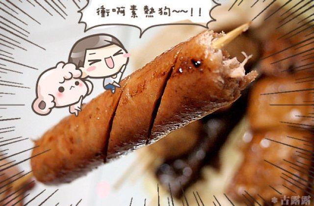 [新北] 創新中秋節!吃素燒烤不烤肉 – 進步素食 (已歇業