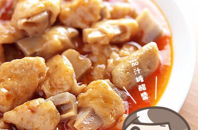 【烹飪實驗室】糖醋素排骨 + 自製麵筋