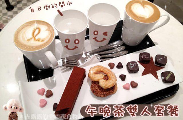 【台北】天母大葉高島屋.Agnes b. Cafe 甜點 (葷素