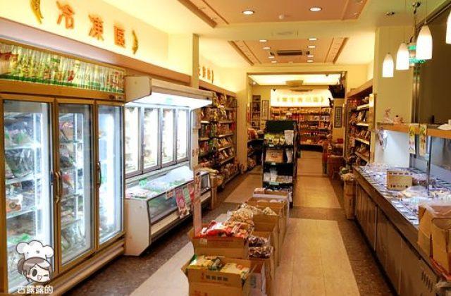 【新莊】你能想出素食有多少花樣嗎?集結5家素食品牌.祖德素食超市