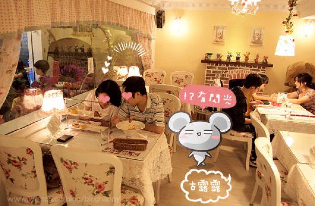 【台北】艾瑪花園鬆餅屋 Lady Emma 艾瑪鬆餅 天母 東區(葷素