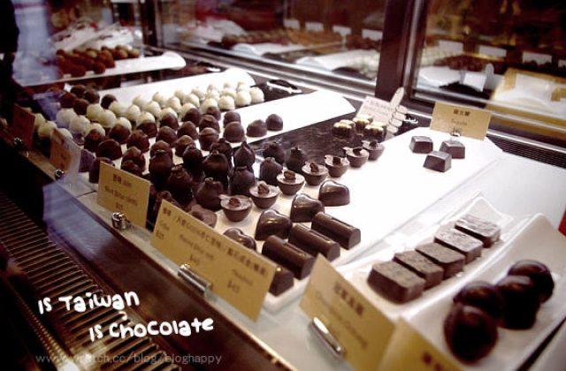 【台北】情人節的秘密武器.Is Taiwan Is Chocolate 手工巧克力(葷素