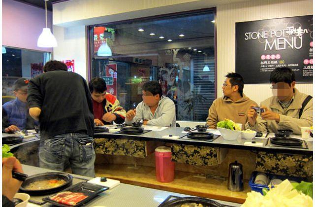 【新北】蘆洲涮老幾!年輕老闆搞創意的夢想石頭火鍋店 (已歇業