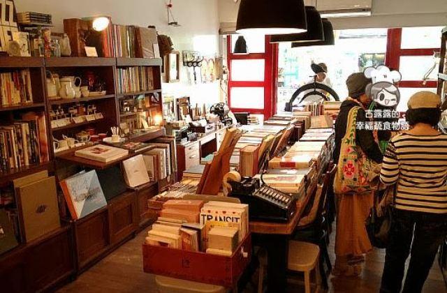 【台北】東區好樣本事 VVG something 全球最美書店之一.古董 雜貨 咖啡
