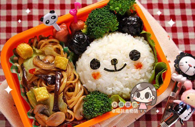 【造型便當日記】蔬食便當裝可愛 ♥ 熊貓炒麵便當