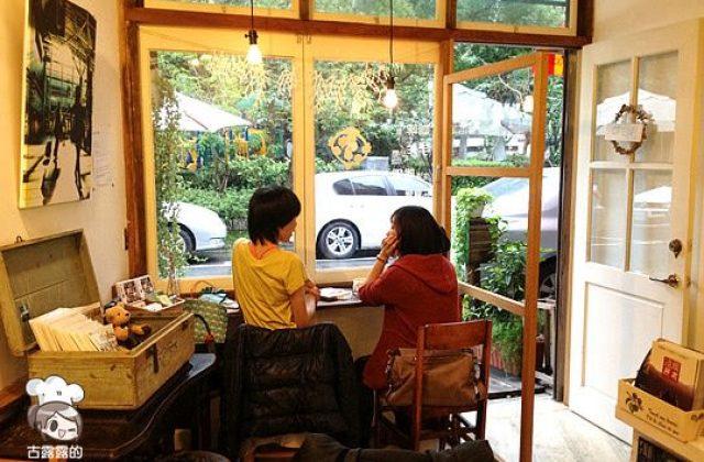 [台北] 兔子在公園咖啡館|拿鐵 司康 (葷素 已歇業