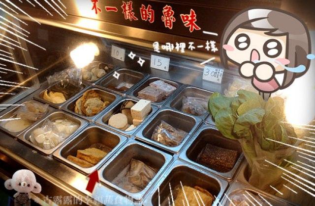 【新北】玉京醬麻辣醬.藥膳魯味.蘆洲乙鼎齋(已歇業)