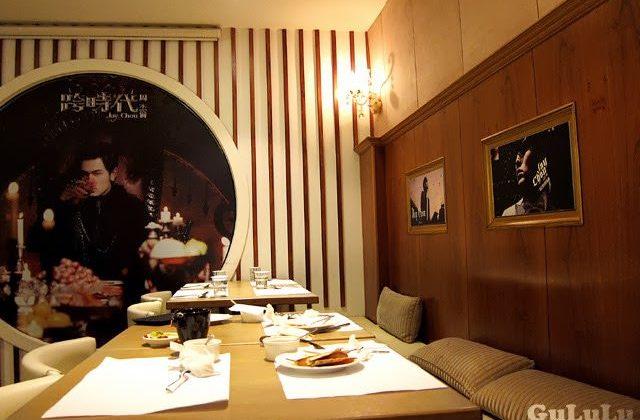 [台北]  Mr.J義法廚房光復店|東區藝人餐廳 周杰倫 (葷素 歇業改地點