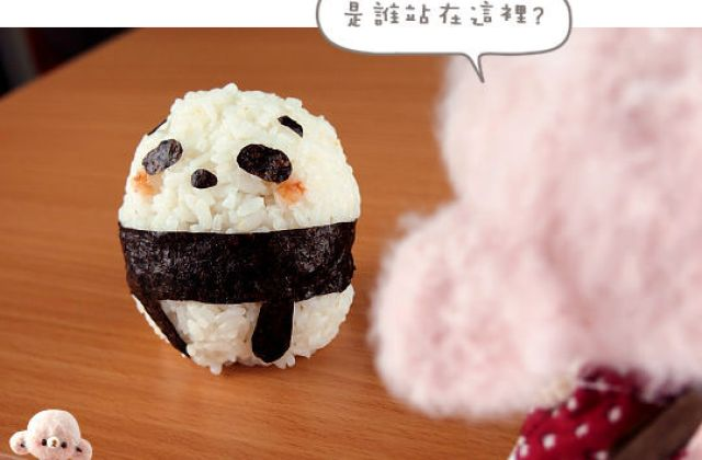 【烹飪實驗室】假如每天的餐點都這麼可愛…熊貓飯糰