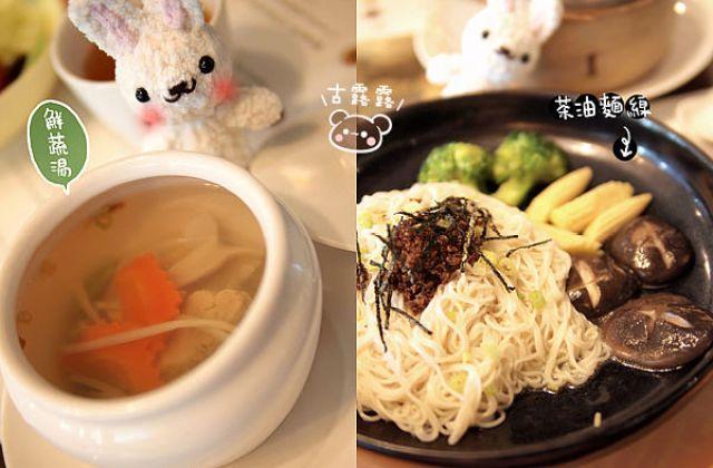 [台北] 天仁喫茶趣 cha for tea 開(飯)麵囉!(葷素