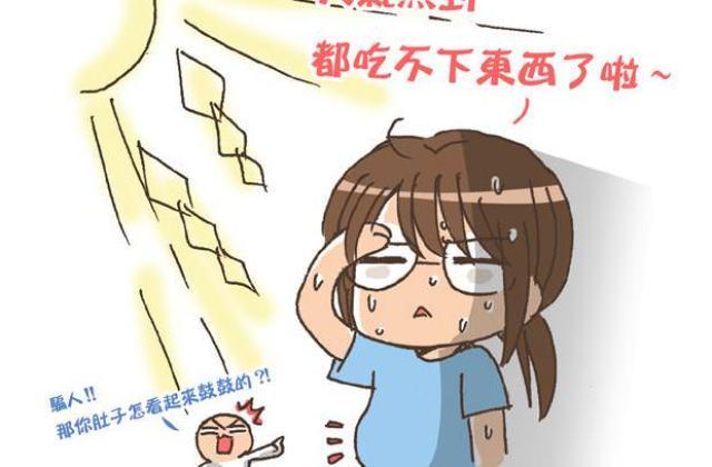 〔好友新書推薦〕天氣熱到吃不下時該怎麼辦……芳儀繪製漫畫 ♥ 推薦古露露新書