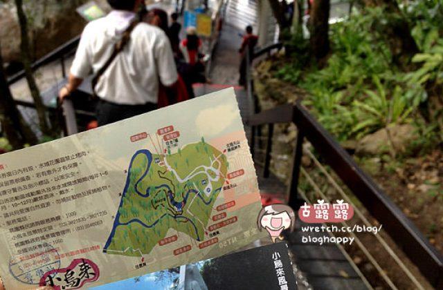 【小烏來天空步道/桃園】騰空站在瀑布上方!?