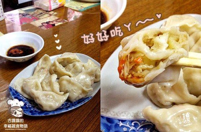【新北】台南蝦仁肉圓素食版!素膳坊素食.清蒸素圓