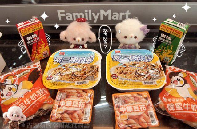 漫畫|蜜兒與煉乳的美食解禁日!半夜肚子餓的活力泉源…便利商店 (葷素
