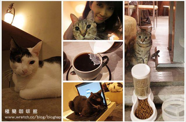 【台北】極簡咖啡館.幸福貓咖啡(附貓照)師大夜市