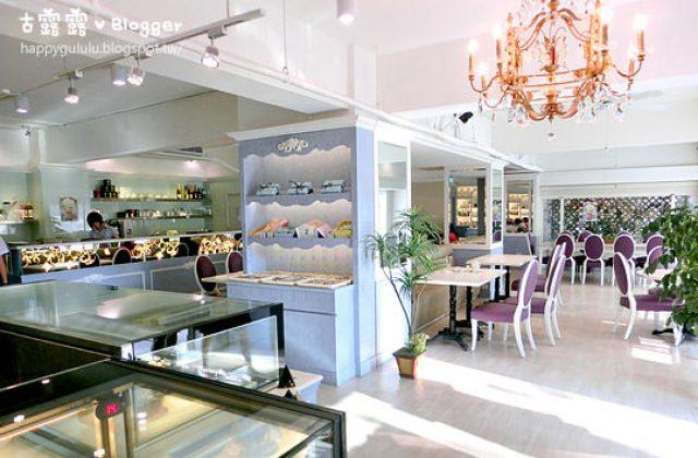 【台北】粉紫色的店!喝下午茶好優雅~Pâtisserie ALEX 法式甜點(葷素