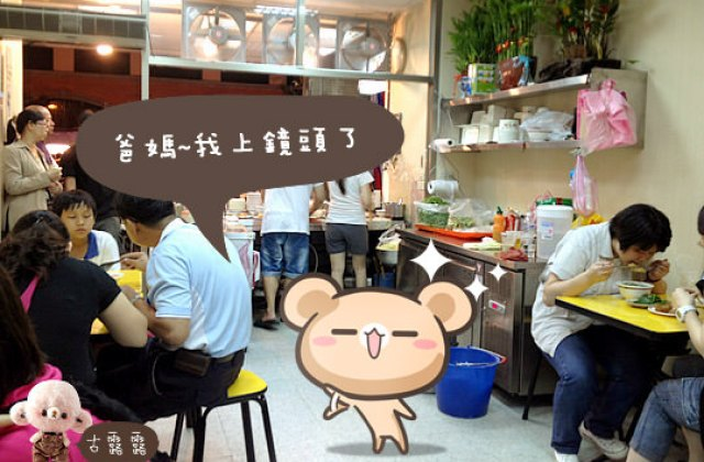 【台北】有什麼比吃更重要的事?逛寧夏夜市先填肚子~寧夏素食小館