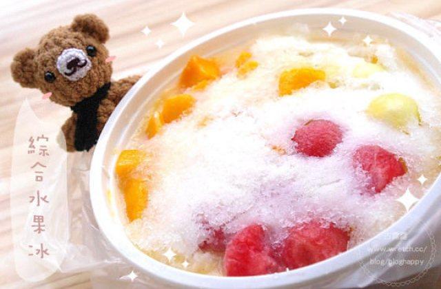 【新北】忙碌的芒果四季都要出來做生意.芒果冰專賣