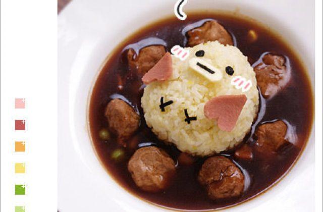 【烹飪實驗室】與小雞的親密接觸~♥ Kiss 起司嘴燴飯