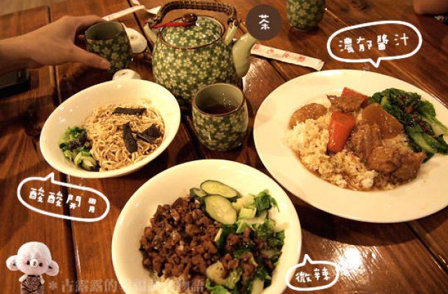 [台北] 能看又能吃「明德心靈書坊附素食」 (已歇業