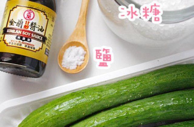 露露廚房奮鬥記 ▌開胃小菜.醬黃瓜