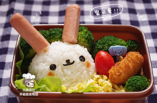 【造型便當日記】蔬食便當裝可愛 ♥ 躲便當的素火腿兔
