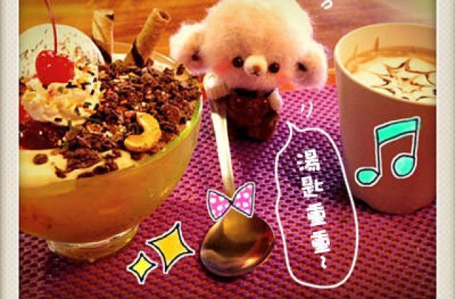 【新竹】吃冰!巧克力的雙重奏!平行宇宙~五角冰舖進化版(葷素