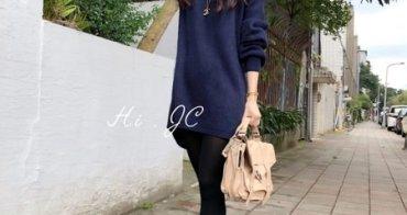 [日常穿搭]有點涼意的季節交替懶人穿搭一件式長版毛衣+Proenza Schouler PS1 satchel PS包穿搭