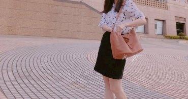 [日常穿搭] Meli Melo包+Equipment襯衫+Uniqlo黑裙+Valentino Open Sneaker