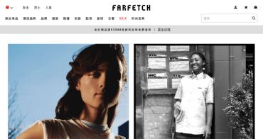 [購物] Farfetch CN站購物教學+Marc Jacobs相機包開箱分享