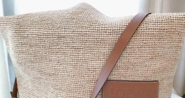 [私藏衣櫃] Loewe 草編包開箱文及心得購物資訊分享(是真的,這是個每一根草都很貴的草包)