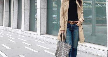 [日常穿搭] Burberry Chelsea風衣隨意搭+尺寸心得分享