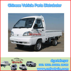 ORIGINAL MINI TRUCK PARTS FOR FAW manufacturers and suppliers in China