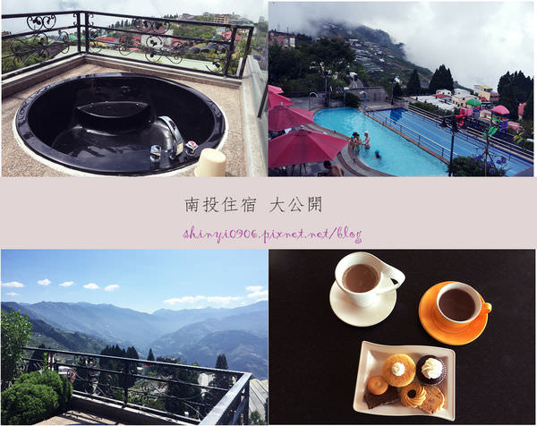 南投住宿推薦| 像飯店的民宿♥♥♥淳境景觀休閒山莊♥♥