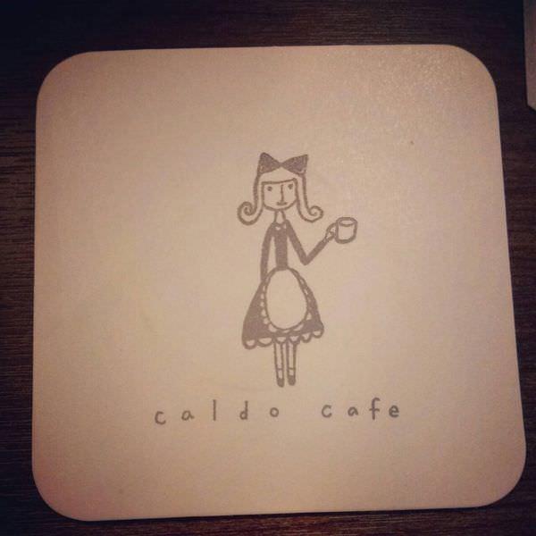 台北平日不限時咖啡廳| 咖朵咖啡♥