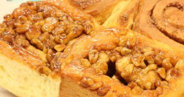 【雙連站】Miss V Bakery~令人一次就愛上的肉桂捲,司康~瑪芬~起士蛋糕~客製化喜餅~The Nut House瘋果子