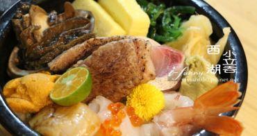 【西湖站】西湖小立吞~站在市場裡吃生魚丼飯,台味日式超豪爽