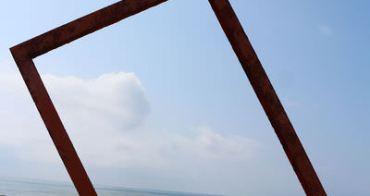 【台東旅遊】海濱公園X森林公園單車悠遊趣~一個人的旅行在台東(台東三天兩夜自助行)