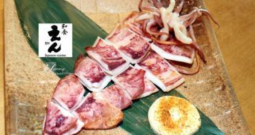 【忠孝復興站】EN和食~台北SOGO復興館日本料理 精選食材 細膩手法 高貴不貴