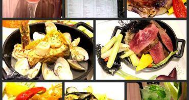 【大直站】Meal & Wine MW時尚義法料理&酒品 大直店~排餐約會餐廳